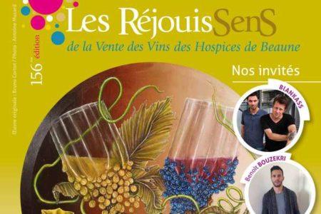 RejouisSens (extrait d'affiche)